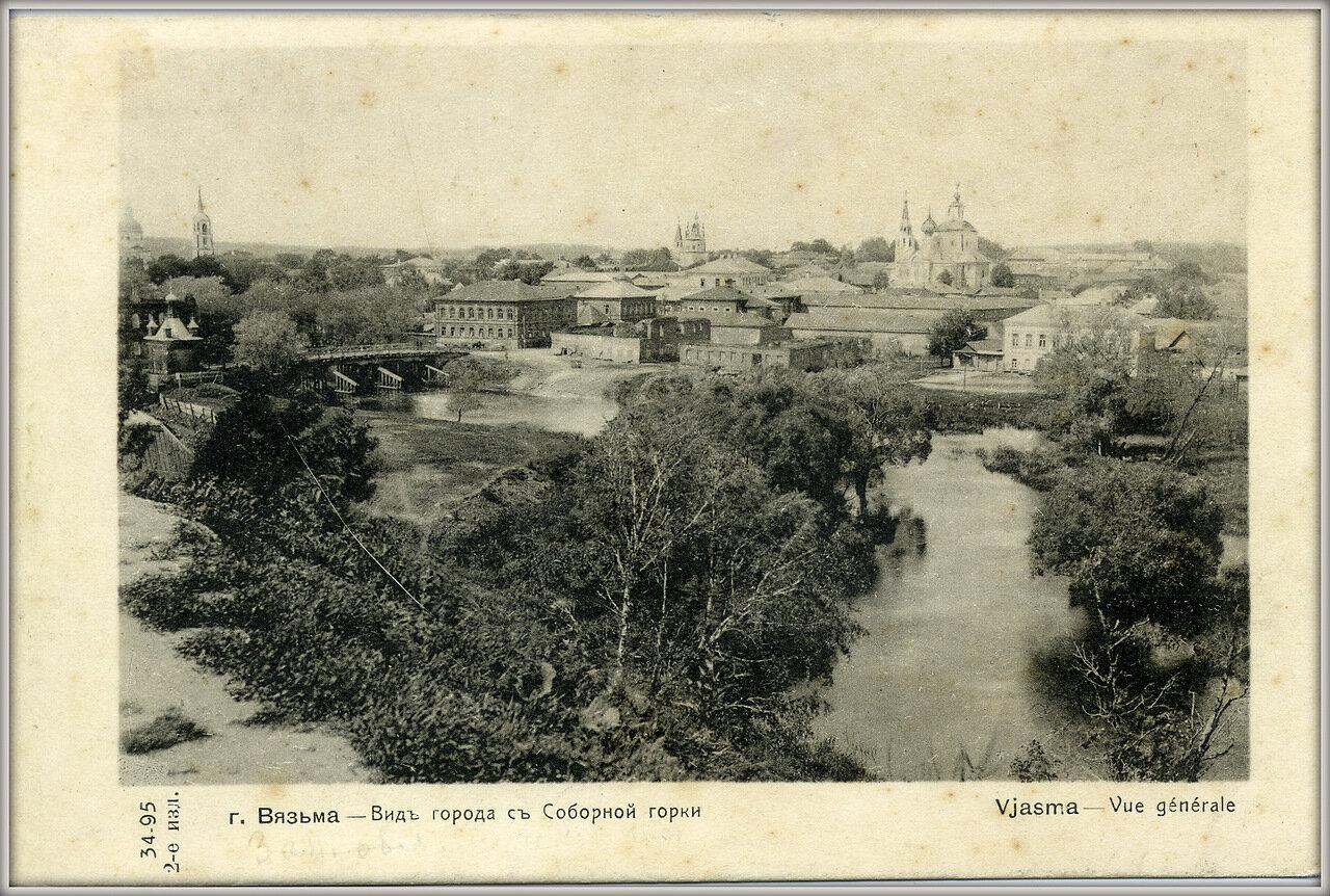 Вид города с Соборной горки