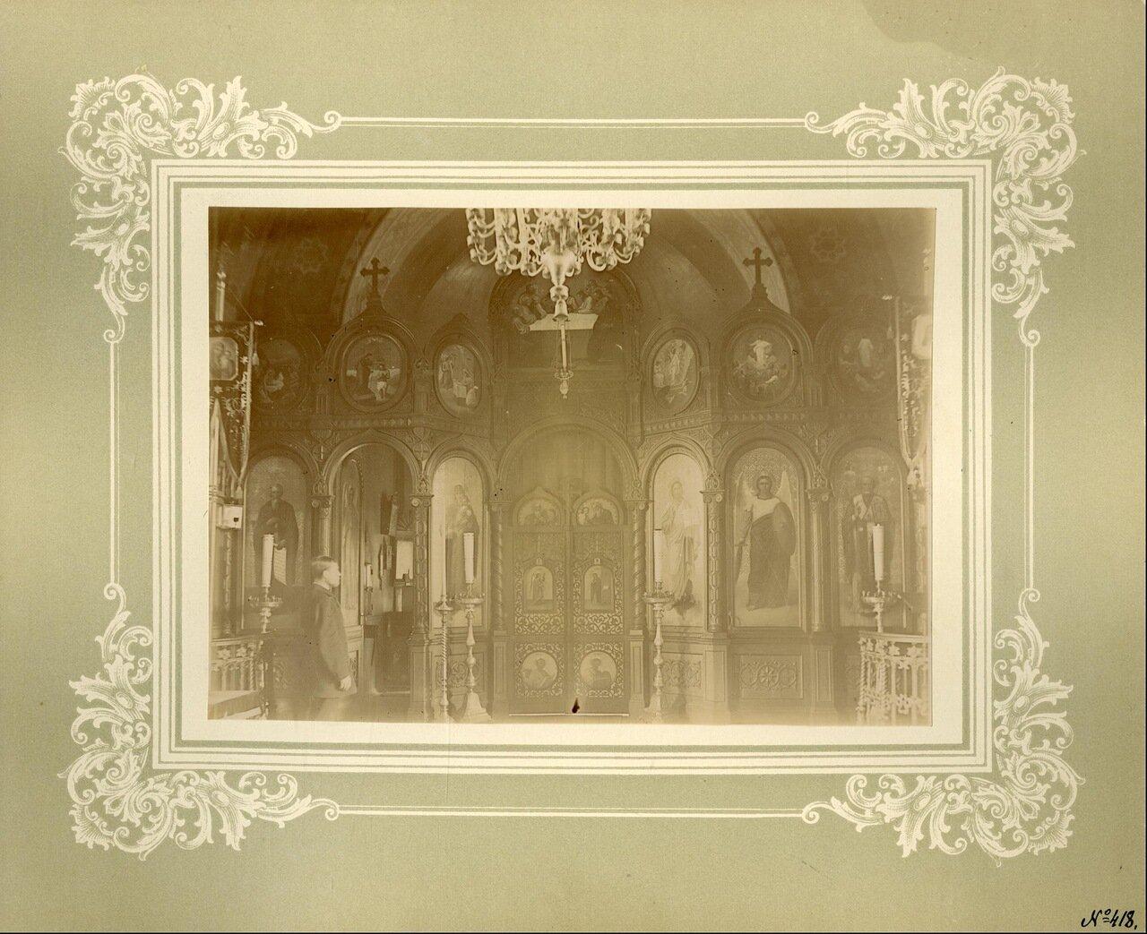 Иконостас церкви св. Николая Чудотворца на Новом кладбище