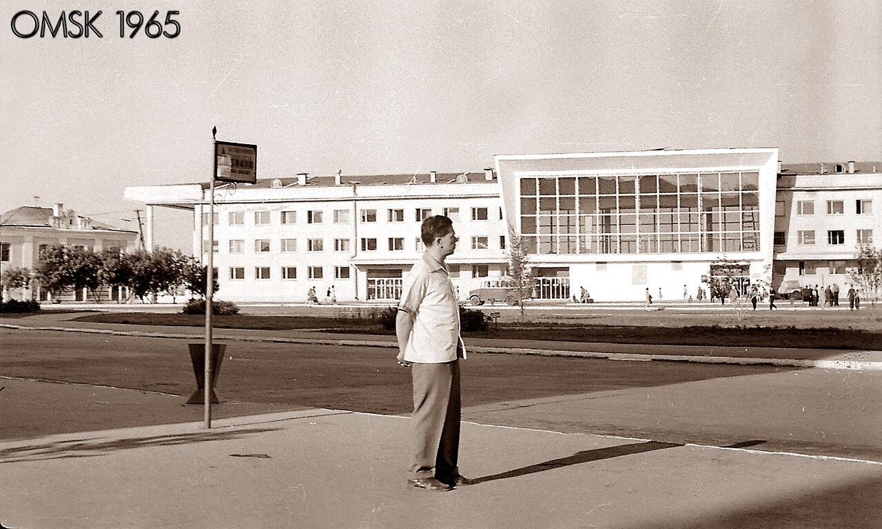 Омск. 1965 год. Речной вокзал.
