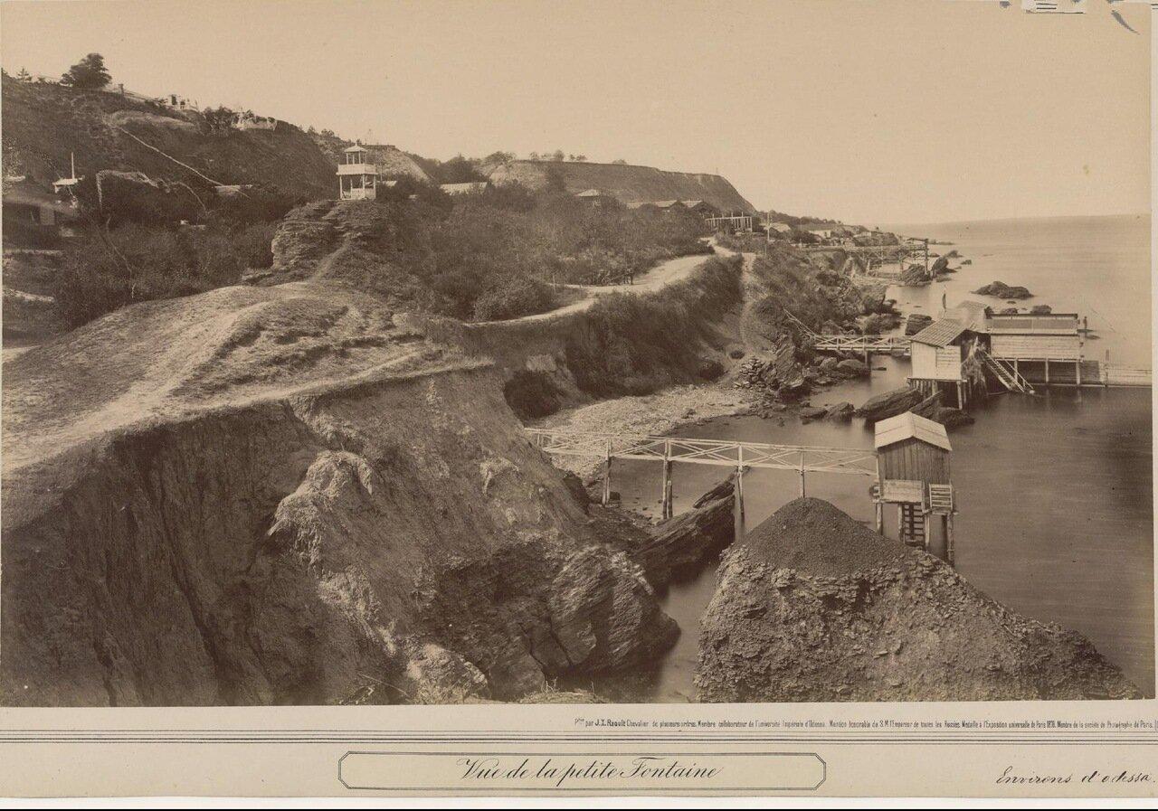 Окрестности Одессы. Малые Фонтаны. Конец 1870-х.