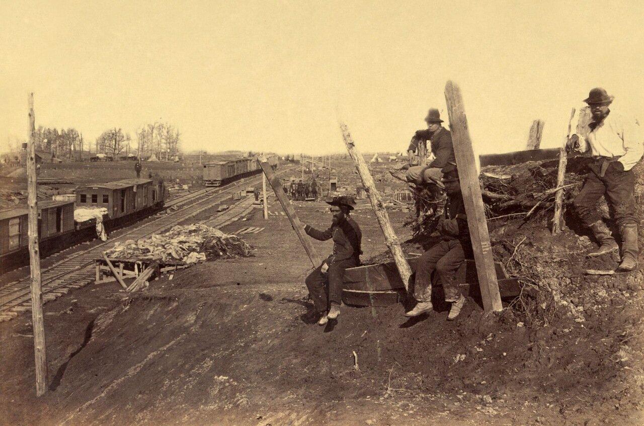 Дорога на Манассас. Вирджиния. Март 1862 г.