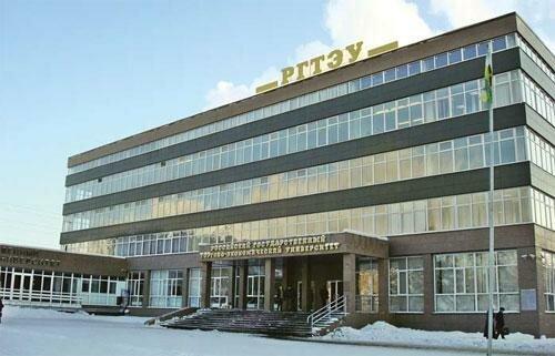 Здание РГТЭУ в Москве