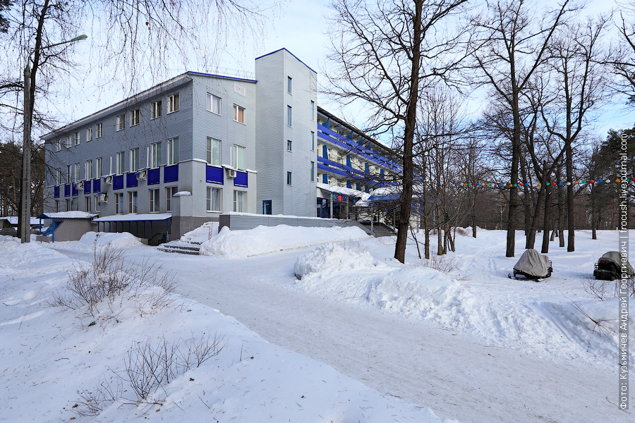 фотография пансионата «Волга»