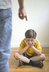 Как сделать чтобы наказали