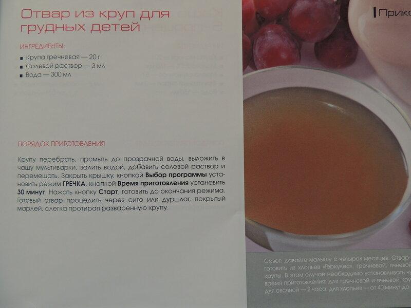 http://img-fotki.yandex.ru/get/4116/116816123.2d5/0_8fa86_d06af9d6_XL.jpg