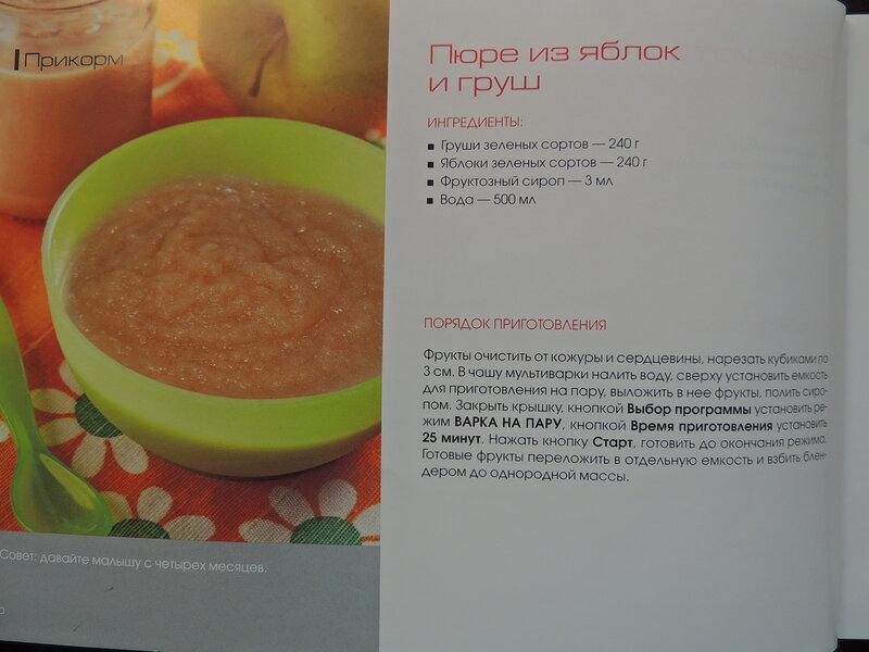 http://img-fotki.yandex.ru/get/4116/116816123.2d5/0_8fa8d_88f6d2f7_XL.jpg