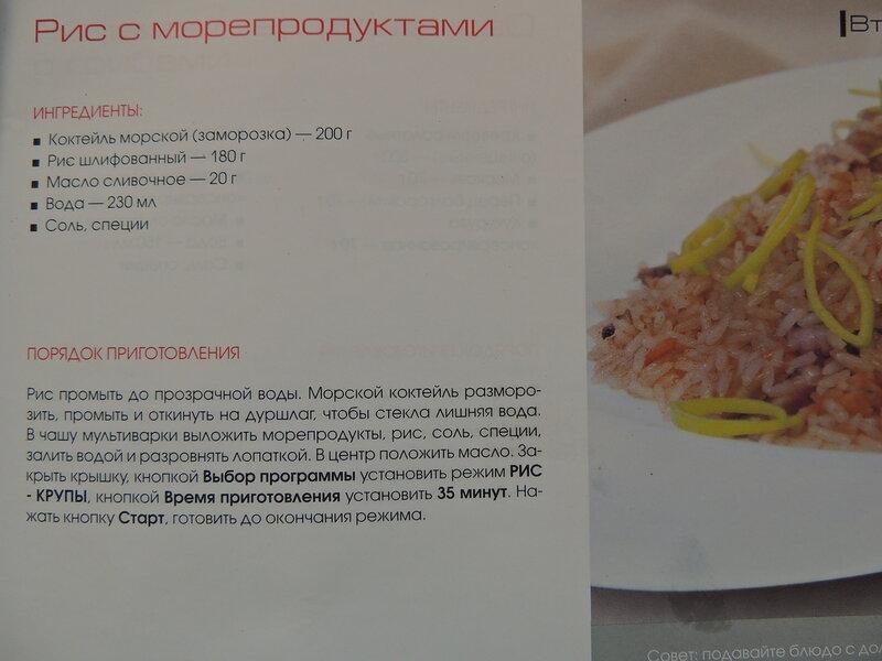 http://img-fotki.yandex.ru/get/4116/116816123.2d8/0_8faf8_ffc4aeae_XL.jpg