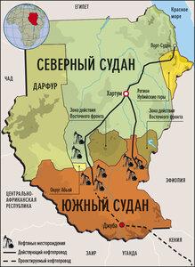 В Южном Судане снова был обстрелян российский вертолёт