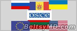 Во Львове пройдут переговоры по Приднестровью