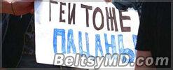 Россия не отдаст детей гомосексуалистам — Астахов