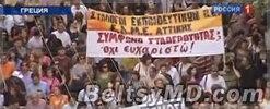 В Греции журналисты провели 24-часовую забастовку
