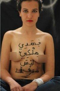 FEMEN призывают устроить мировой «топлес-джихад»