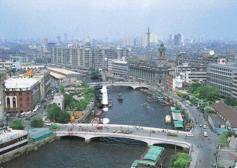 Shanghai-1995.jpg