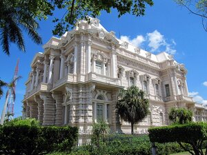 Музей антропологии и истории, Паласио Кантон