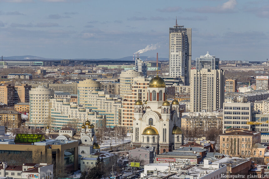Екатеринбург.