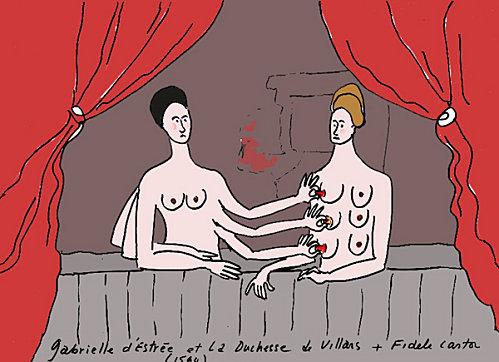 Абстракция - голые женщины с шестью руками и шестью сиськами
