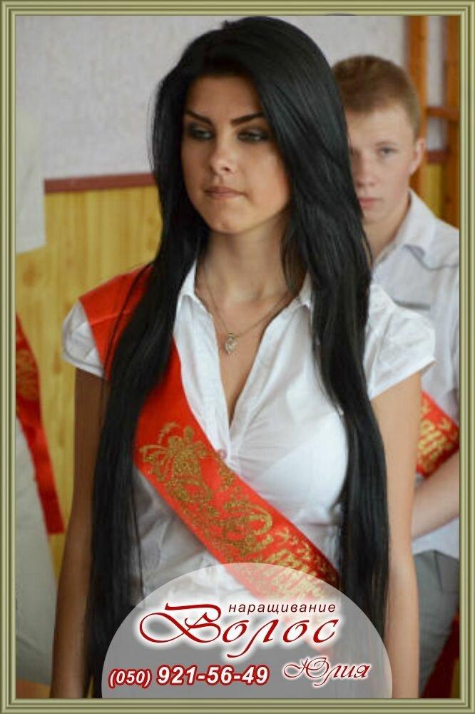 наращивание волос в Севастополе