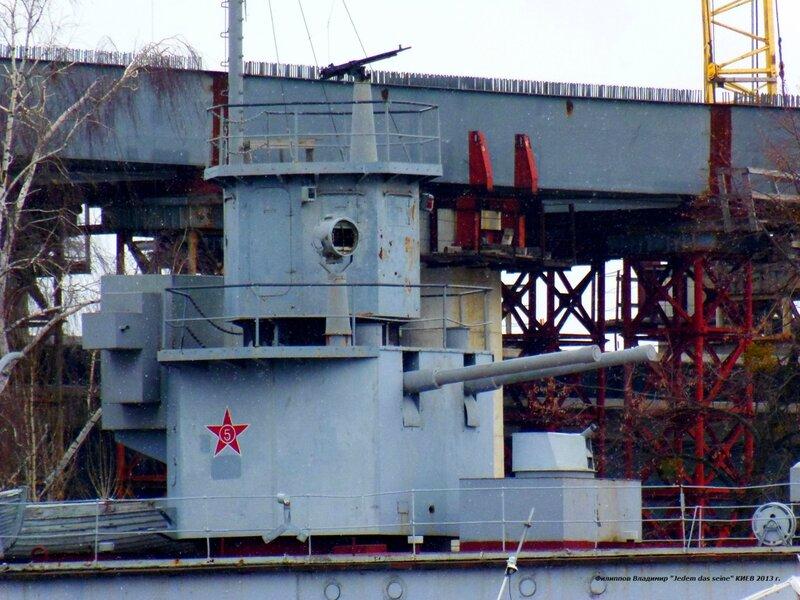 Корабль монитор