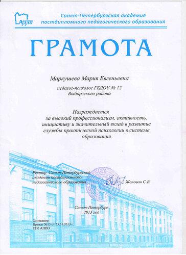 http://img-fotki.yandex.ru/get/4116/164813329.0/0_ffe5e_2b92ffde_L.jpeg.jpg