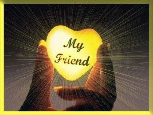 Моим друзьям