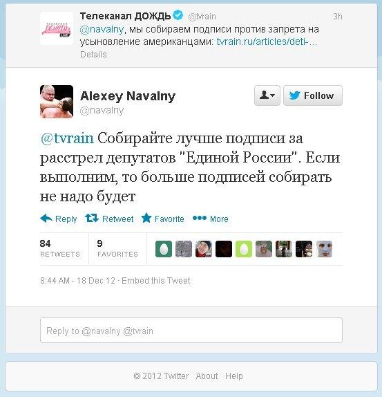 Навальный продолжает веселить...