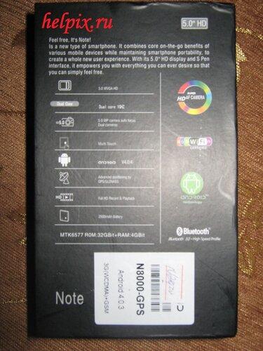 Коробка Star N8000 для Helpix.ru