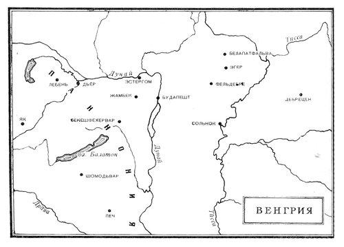 Карта средневековой Венгрии