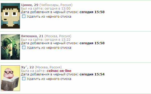 http://img-fotki.yandex.ru/get/4116/18026814.58/0_72b48_6bd85f53_XL.jpg