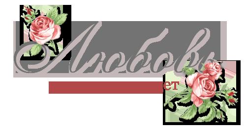 http://img-fotki.yandex.ru/get/4116/194113744.9/0_a44b9_3019b7a0_orig.jpg