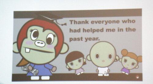 Спасибо всем, кто помогал мне в прошлом году