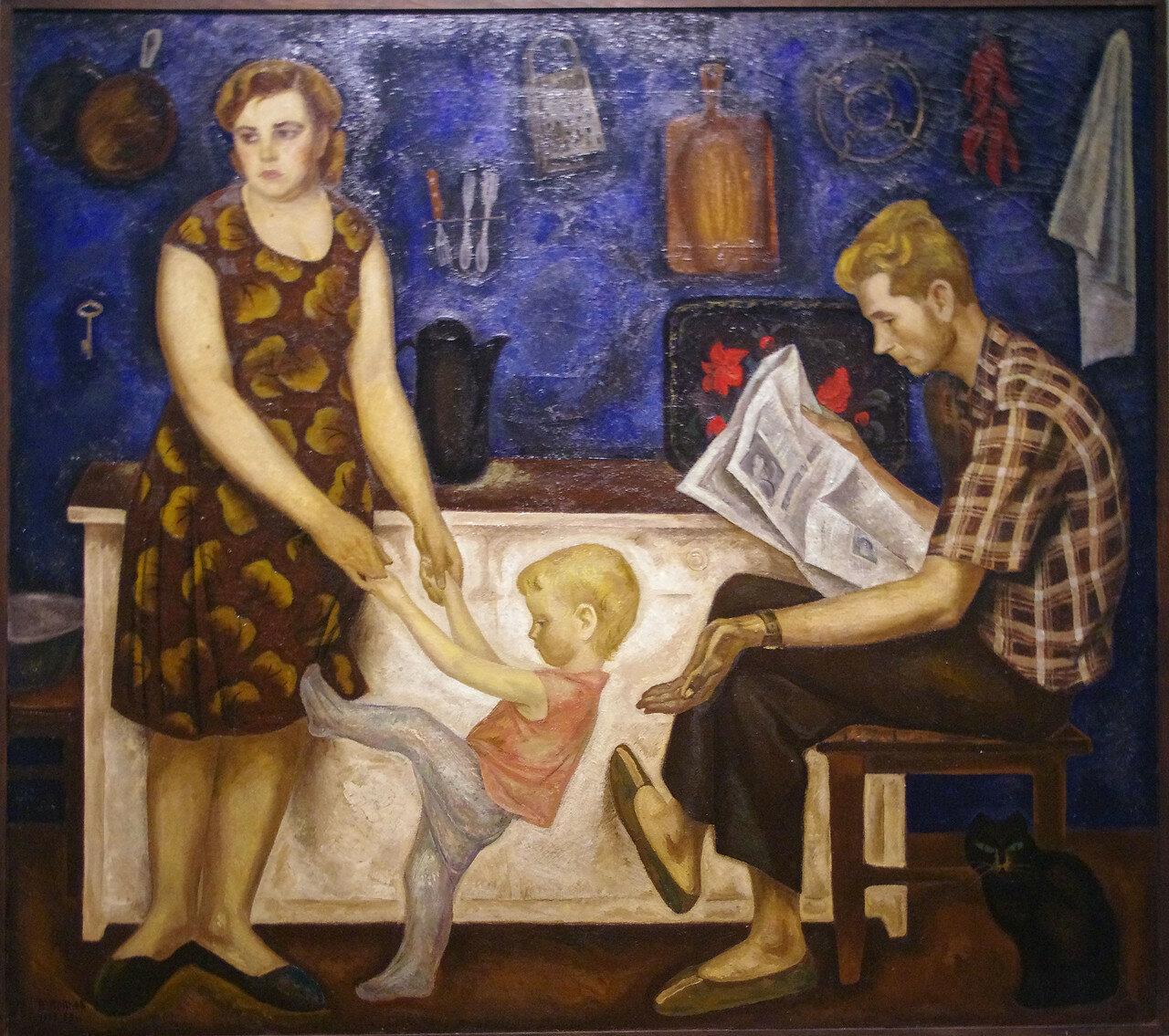Попков Виктор Ефимович. Семья Болотовых. 1967 - 1968