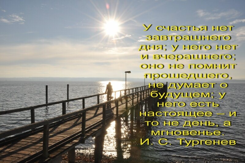 http://img-fotki.yandex.ru/get/4116/25708572.80/0_91b0d_9f6f396_XL.jpg