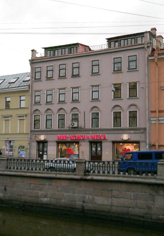 Торговый дом Спехина