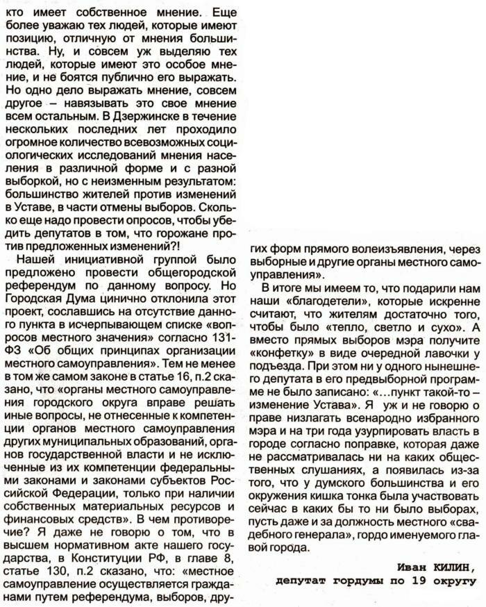 http://img-fotki.yandex.ru/get/4116/31713084.3/0_a7eab_8af67ca2_XXL.jpg