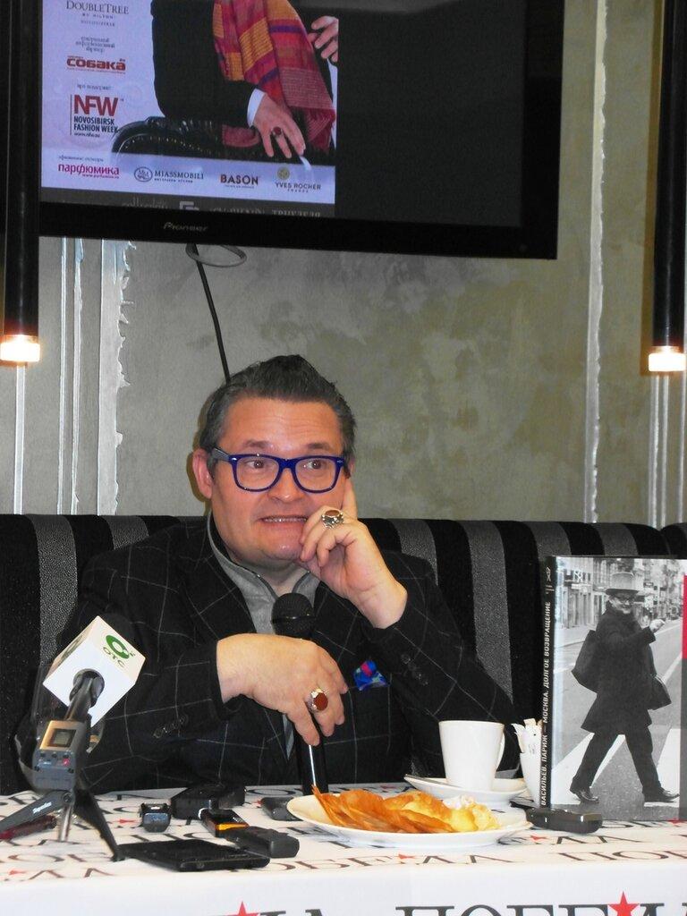 Александр Василье в Новосибирске