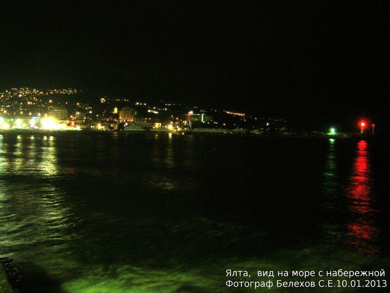 Ялта, Крым, море