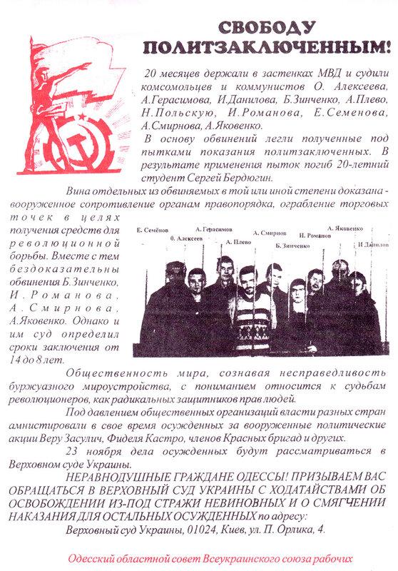 http://img-fotki.yandex.ru/get/4116/54835962.86/0_117203_544af250_XL.jpg