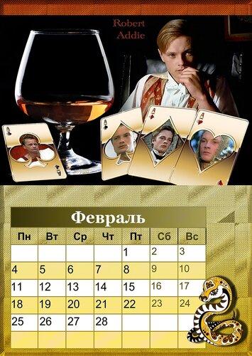 http://img-fotki.yandex.ru/get/4116/80896642.d/0_7b8cb_139661b0_L.jpg