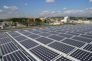В Приморье будет построена электростанция на солнечных батареях