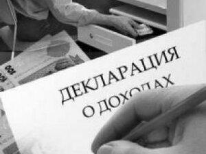 18 приморских парламентариев представили  неточные сведения о доходах и имуществе