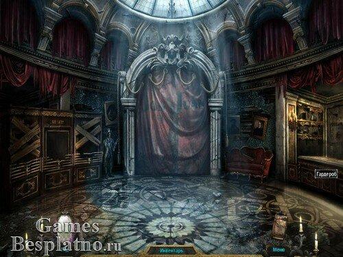 Таинственные легенды 2: Призрак оперы. Коллекционное издание