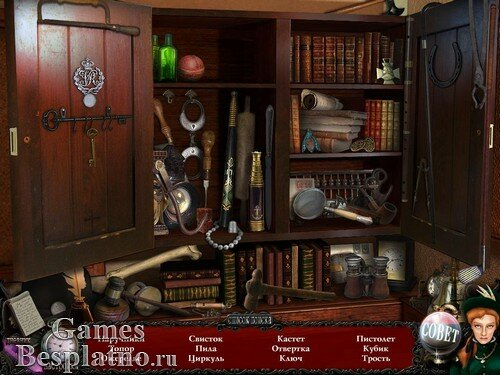Cкачать торрент Mystery Murders Jack the Ripper / Мистические