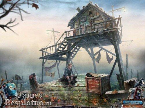 Дом у озера: Дети тишины. Коллекционное издание