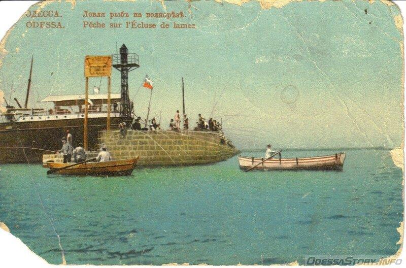 Одесса. Черное море.