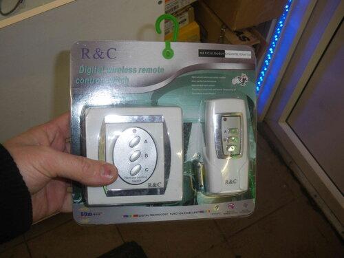 Фото 13. Система дистанционного управления освещением с блоком управления, встроенным в стационарный выключатель. Упаковка, вид спереди.