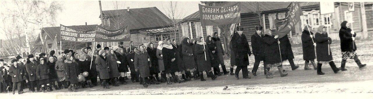 Демонстрация в деревне