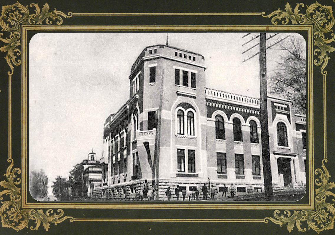 73. Домъ Сурошникова