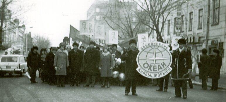Рыбная торговля Куйбышева на демонстрации 7 ноября