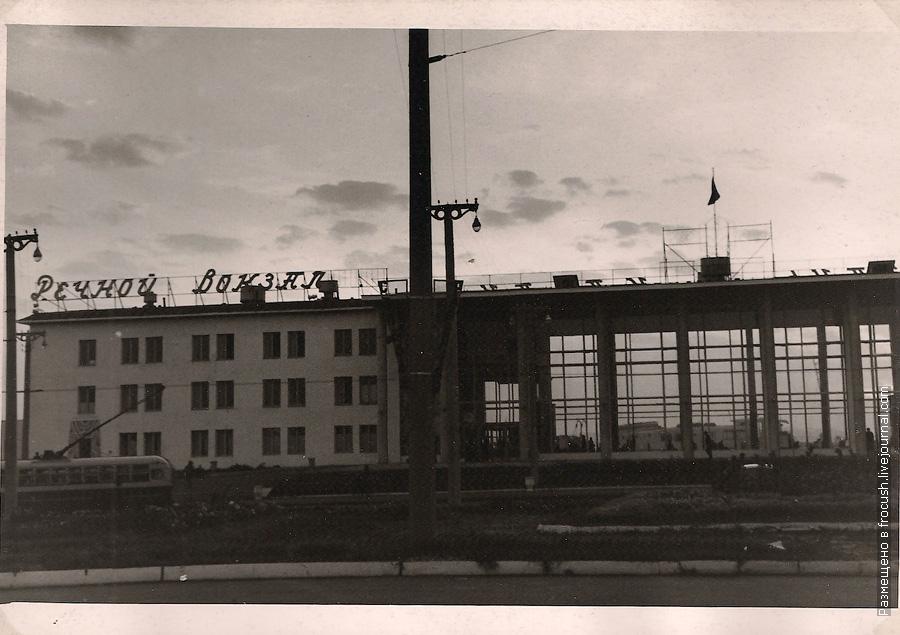 Казань. Старое здание речного вокзала фотография 1965 года
