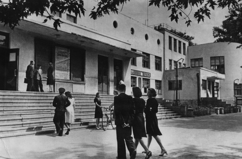 """1947. Дворец культуры завода """"Большевик"""""""